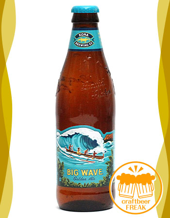 <span>コナ ビッグウェーブ ゴールデンエール</span> <span>KONA BIG WAVE Golden Ale</span>
