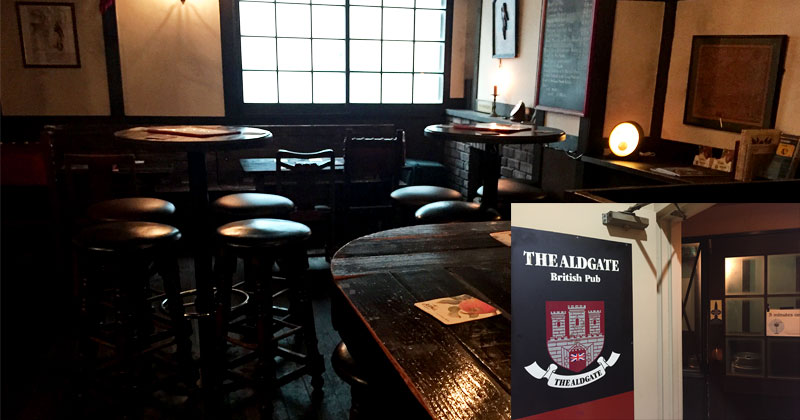 Real British Pub in the back of Shibuya Center Street